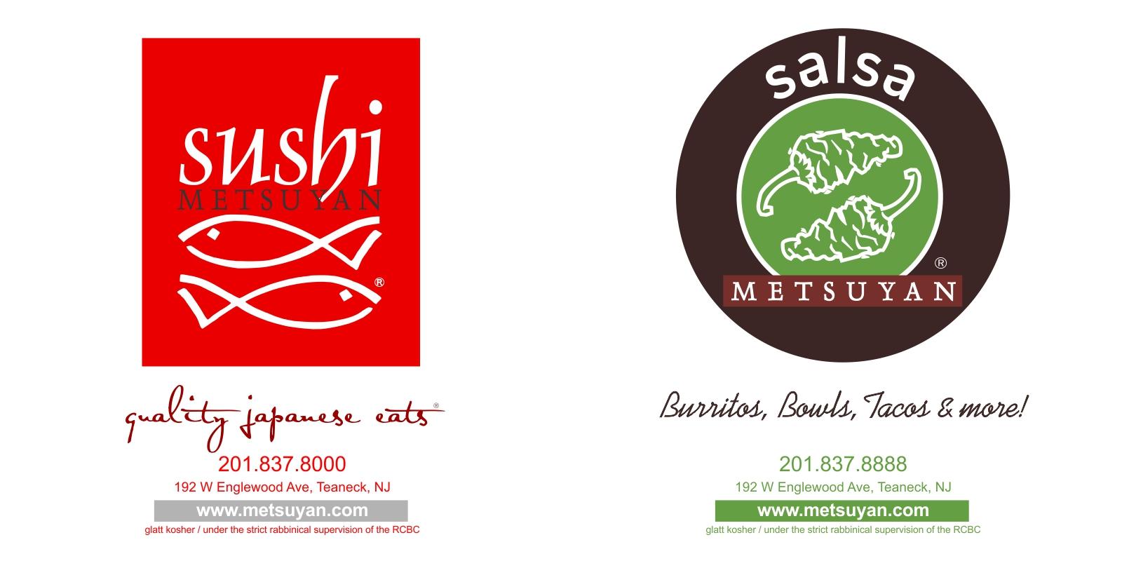 Sushi_Salsa_web_logo